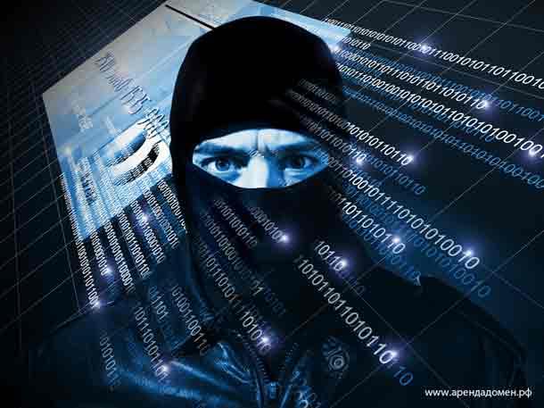 Hacker, Хакер