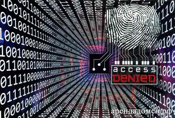 Анонимность в интернете, как стать невидимкой