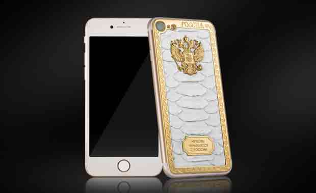 Патриотический iPhone