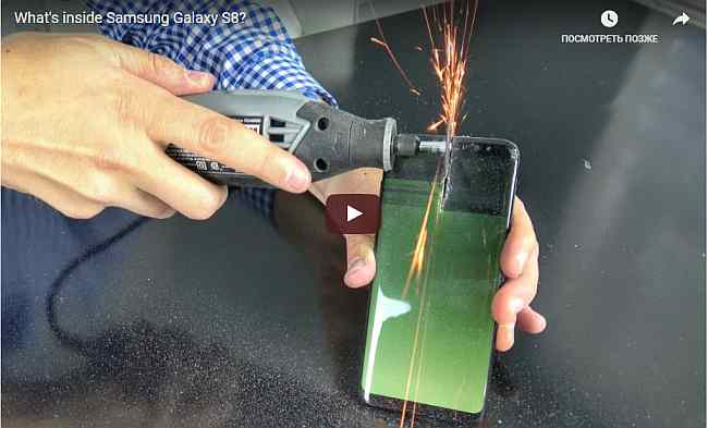 Распил Samsung Galaxy S8: взорвется или нет?
