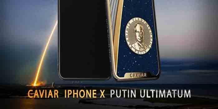 iPhone имени Путина